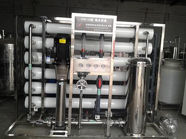 自动纯水系统